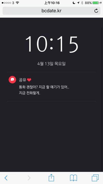 WhatsApp Image 2017-04-13 at 10.16.38 AM (1)
